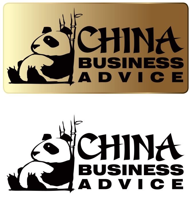 Panda_Screen_Prod_Logos_Final